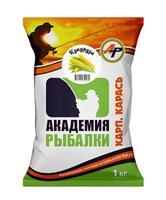 Прикормка АР (1кг) КАРП-КАРАСЬ КУКУРУЗА
